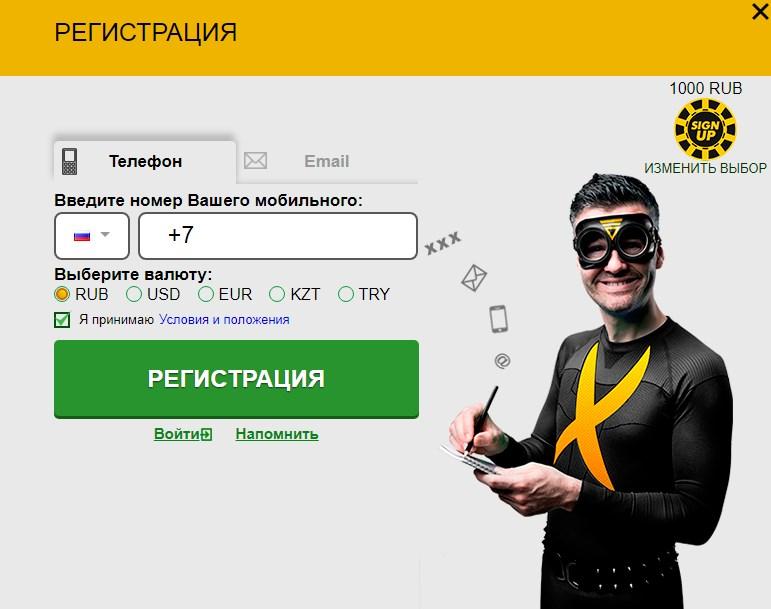 admiral-x-registration