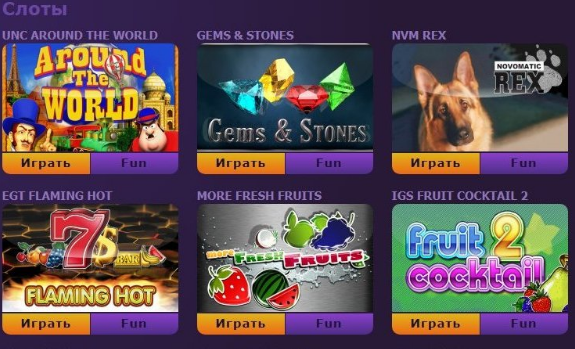 igru-kazino